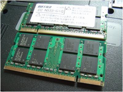 DDR2メモリー (14)
