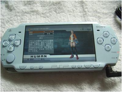 PSP-2000 (16)