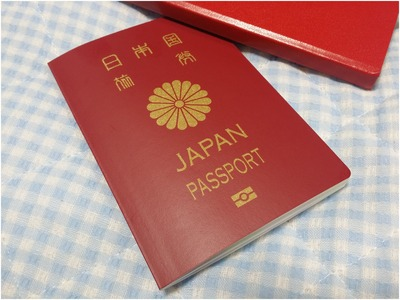 パスポート (2)