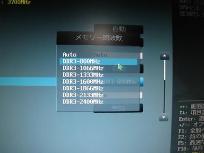 PC大ピンチ!2 (3)