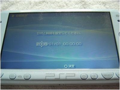 PSP-2000 (11)