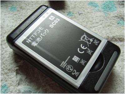 SC-06D (17)