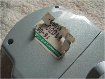 PSP-2000 (17)