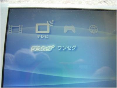 PSP-2000 (12)