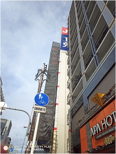 テクノちゃん (2)