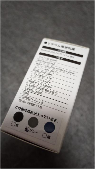 ダイソー (5)