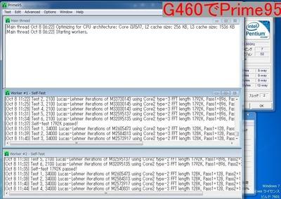 G460prime