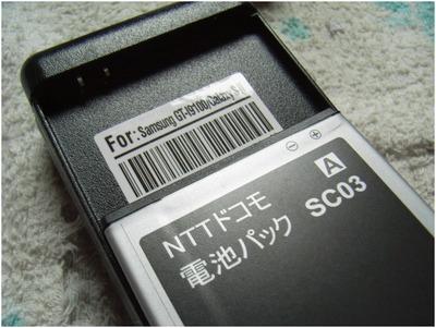 SC-06D (16)