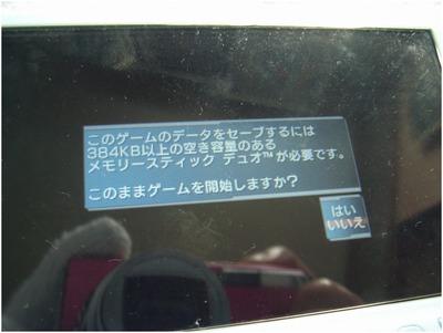 PSP-2000 (14)