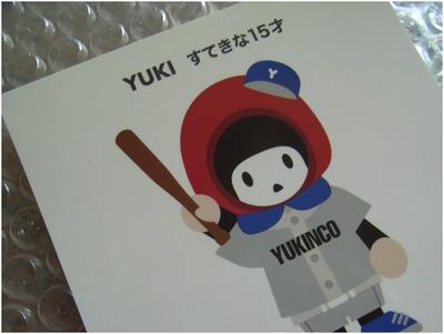 YUKI (3)