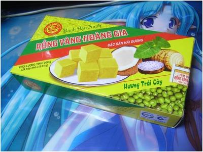 台湾お菓子 (2)
