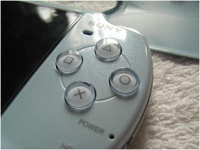 PSP-2000 (5)