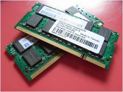 DDR2メモリー (2)