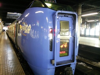 スーパーおおぞら7号(札幌駅)