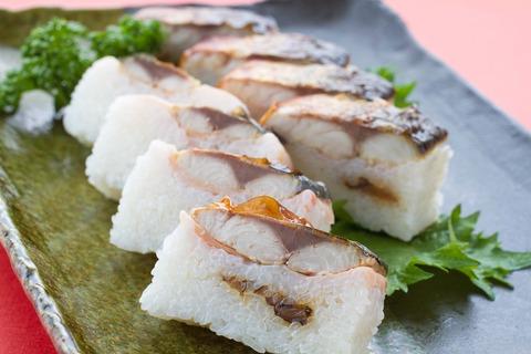 焼き鯖押し寿司アップ