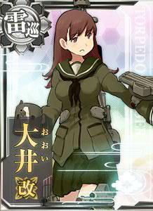 艦これ 提督 ss 女にモテなくって風俗で童〇捨てた提督と、病んだ艦むすたちのもうた...