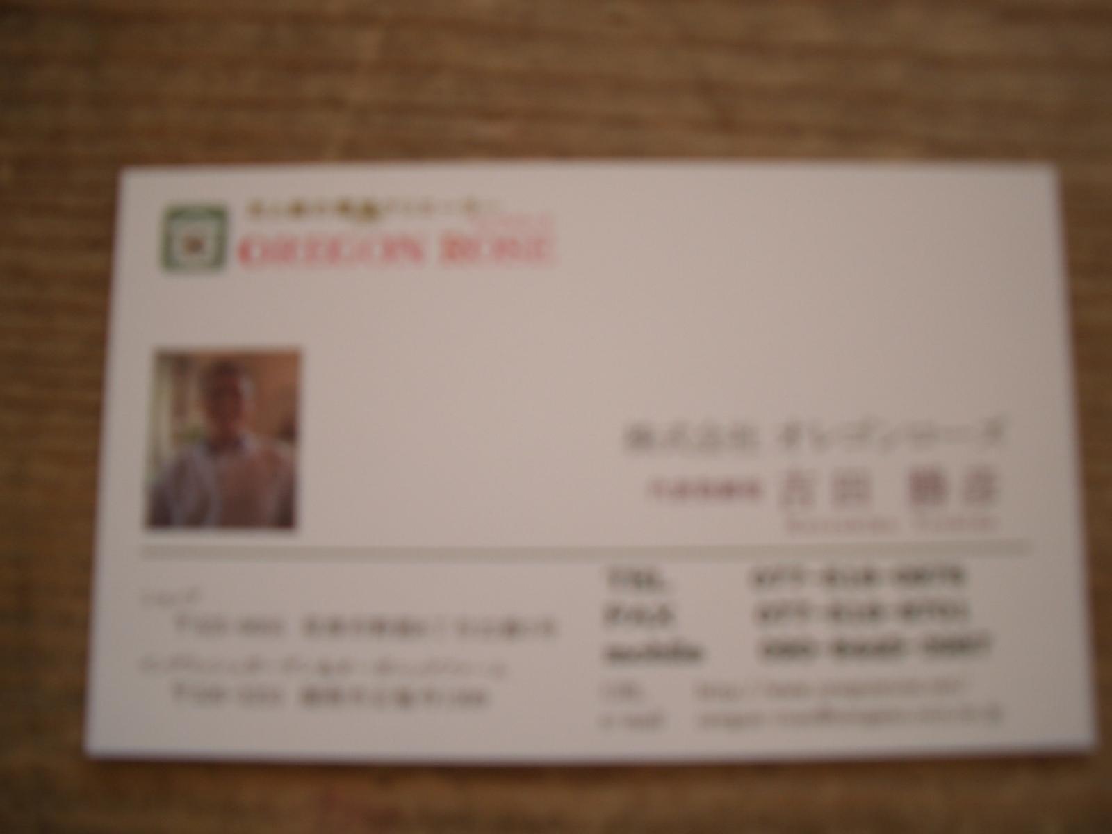 CIMG9871