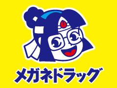 TUP0000016_shop1