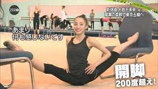 【動画】超絶美人女子高校生の新体操選手 大岩千未来選手の驚異の柔軟がすごい!