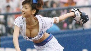 【動画】セクシーなプロ野球始球式のまとめ画像