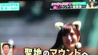 【動画】さや姉 腹チラ