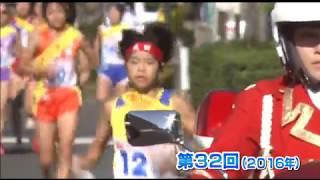 【動画】東日本女子駅伝 第32回大会