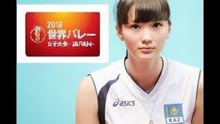 【動画】世界選手権 世界の綺麗なバレーボール選手6選