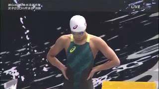 【動画】2018日本水泳選手権女子200m平泳ぎ決勝!ルナちゃん一押し!
