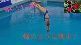 【動画】空中に舞う姿が美しい!女子飛び込み