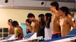 【動画】最高のレースをする | 水泳部 | 岐阜聖徳学園大学