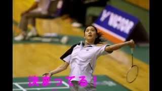 【動画】美人すぎるバドミントン選手 大堀彩!