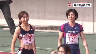 【動画】2018年日本陸上選手権女子100mハードル決勝 女子短距離界は美女コンテスト状態。