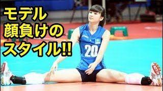 【動画】【バレーボール】身長182cmの12頭身のサビーナ選手が美しすぎる!!