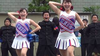 【動画】アンスコ、ドアップ!慶應義塾大学チアリーダー@早慶応援合戦