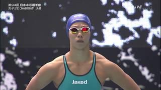 【動画】2018日本水泳選手権女子200m背泳ぎ決勝!夏海ちゃんが可愛い!