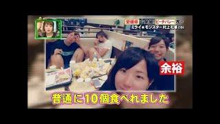 【動画】【女子ビーチバレー】 村上礼華選手 ミライモンスター