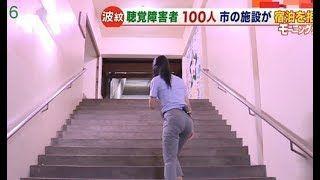 【画像】「モーニングショー」で女子アナのお尻にパン線クッキリwww