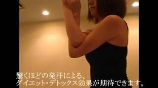 【動画】口コミで評判上昇中!ホットヨガLAVAの体験動画