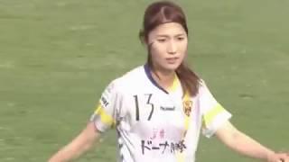 【動画】仲田歩夢ゴール集