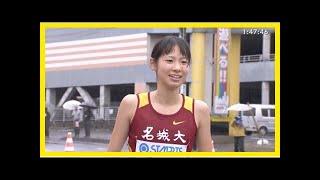 【画像】Ooiotakara |女子駅伝選手のツルワキ&濡れ透けパン線エロ目線