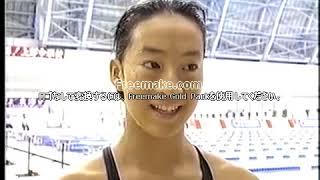 【動画】中学女子競泳 ハイレグ時代