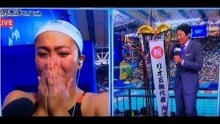 【動画】渡部香生子のうれし涙がかわいい ♡世界水泳200m平泳ぎ決勝で涙の金メダル獲得!!