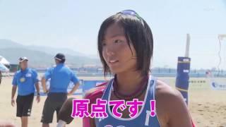 【動画】女子高生のビーチバレー決勝 2016