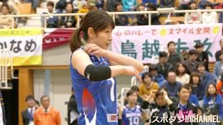 【動画】狩野舞子が可愛い!元オリンピック日本代表 Vプレミアリーグ