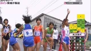 【動画】【放送事故】東日本女子駅伝、感動のゴールシーンでポロリしてしまった女子