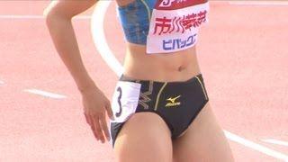 【動画】市川華菜 立山紀恵 女子100m B決勝 織田記念陸上2013