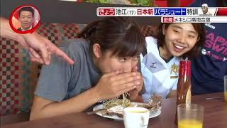 【動画】池江璃花子【競泳】進化の秘密に密着!