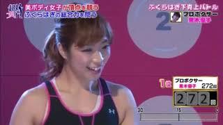 【動画】超人下腿三頭筋女子決定戦!第2の心臓とも呼ばれる、ふくらはぎの筋力と俊敏性が求められる競技に…プロボクサー、トライアスロン、陸上競技…女王は誰!
