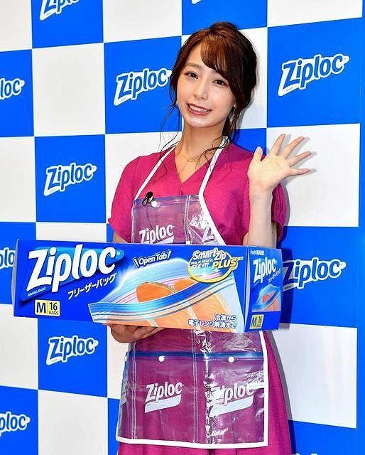 宇垣美里さん、透明エプロンで料理をしてしまうwwww