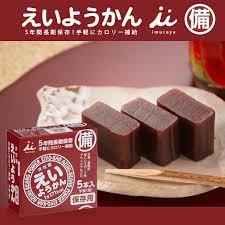 【朗報】井村屋、ようかん1万本を熊本にwwwwwwwww
